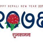 newyear-150x150 W Nepalu witamy Nowy Rok 2076